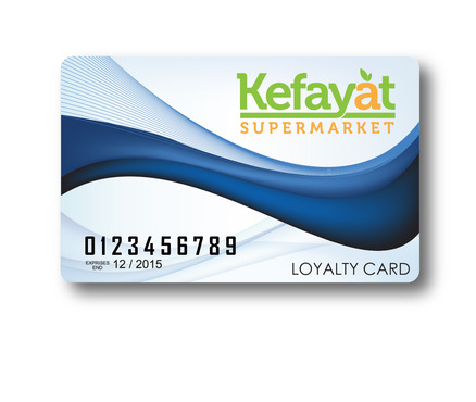 Kefayat supermarket  Marketing collateral Winning Design by imaginer