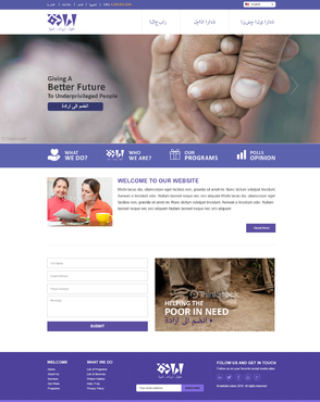 أرادة Web Design Winning Design by sibytgeorge