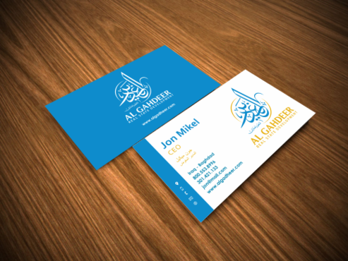al gahdeer Business Cards and Stationery  Draft # 16 by gozen