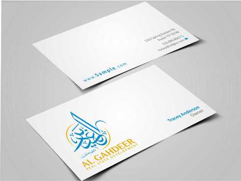 al gahdeer Business Cards and Stationery  Draft # 88 by Dawson