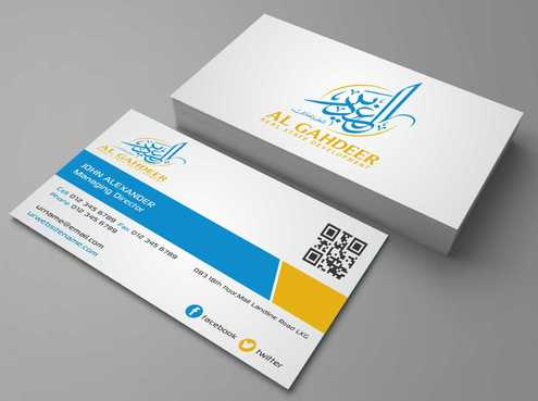al gahdeer Business Cards and Stationery  Draft # 91 by Dawson