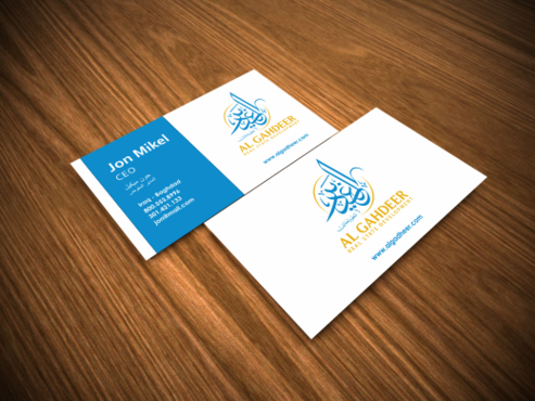 al gahdeer Business Cards and Stationery  Draft # 126 by gozen