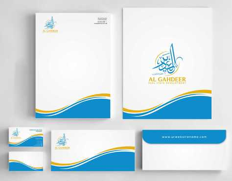 al gahdeer Business Cards and Stationery  Draft # 163 by Dawson