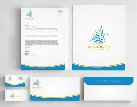 al gahdeer Business Cards and Stationery  Draft # 165 by Dawson