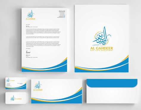 al gahdeer Business Cards and Stationery  Draft # 166 by Dawson