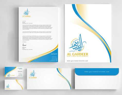 al gahdeer Business Cards and Stationery  Draft # 167 by Dawson
