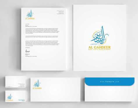 al gahdeer Business Cards and Stationery  Draft # 168 by Dawson