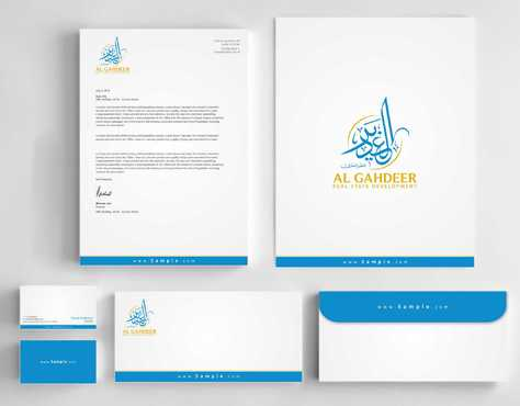 al gahdeer Business Cards and Stationery  Draft # 170 by Dawson
