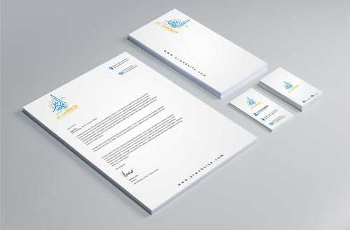 al gahdeer Business Cards and Stationery  Draft # 173 by Dawson