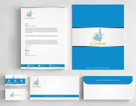 al gahdeer Business Cards and Stationery  Draft # 174 by Dawson