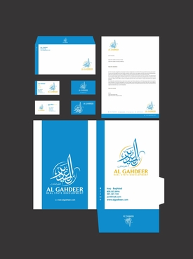 al gahdeer Business Cards and Stationery  Draft # 213 by gozen