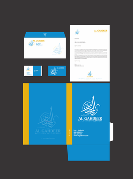 al gahdeer Business Cards and Stationery  Draft # 227 by gozen