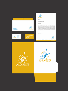 al gahdeer Business Cards and Stationery  Draft # 228 by gozen