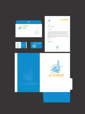 al gahdeer Business Cards and Stationery  Draft # 229 by gozen