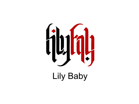 lilly baby A Logo, Monogram, or Icon  Draft # 275 by falconisty