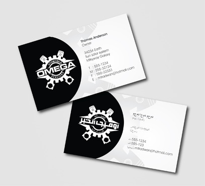 shop LTh Business Cards and Stationery  Draft # 42 by AzzmaxDesign