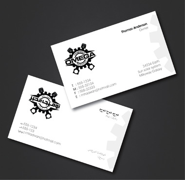 shop LTh Business Cards and Stationery  Draft # 43 by AzzmaxDesign