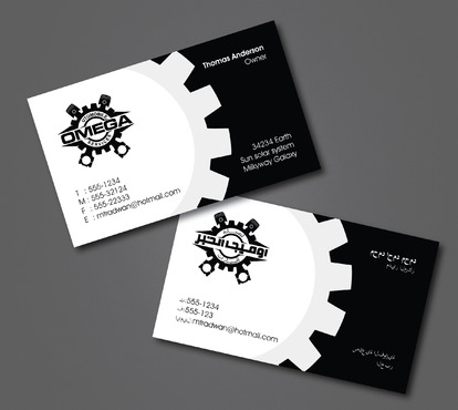 shop LTh Business Cards and Stationery  Draft # 44 by AzzmaxDesign