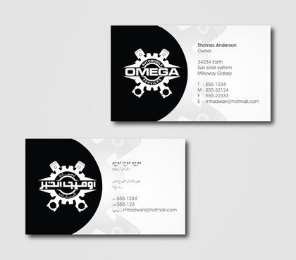 shop LTh Business Cards and Stationery  Draft # 96 by AzzmaxDesign