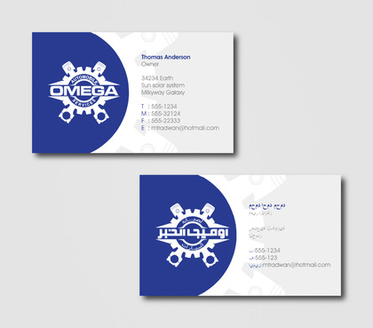 shop LTh Business Cards and Stationery  Draft # 99 by AzzmaxDesign