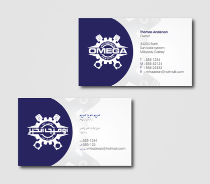 shop LTh Business Cards and Stationery  Draft # 100 by AzzmaxDesign