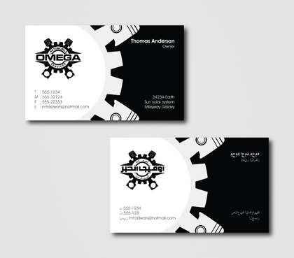 shop LTh Business Cards and Stationery  Draft # 101 by AzzmaxDesign