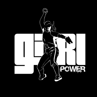 Girl Power Softball TShirt Other  Draft # 56 by sisi5creative