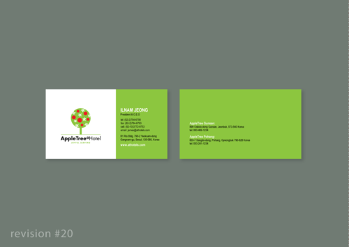 BUSINESS CARDS, LETTERHEAD, ENVELOPES, FAX COVER, EMAIL SIGNATURE, signage, car