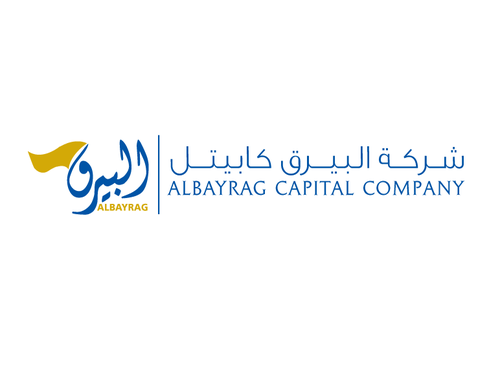 Albayrag Capital Company شركة البيرق كابيتل