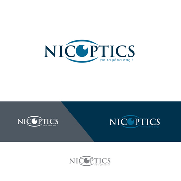 NICOPTICS A Logo, Monogram, or Icon  Draft # 82 by Jake04