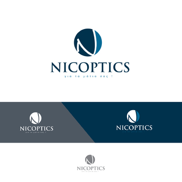 NICOPTICS A Logo, Monogram, or Icon  Draft # 85 by Jake04
