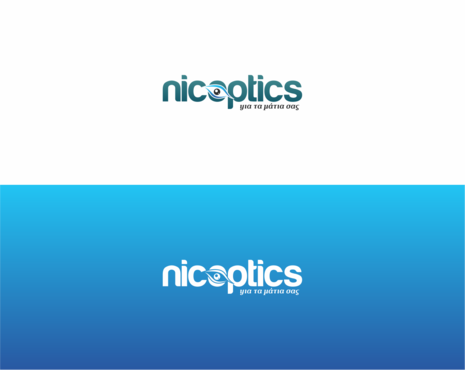 NICOPTICS A Logo, Monogram, or Icon  Draft # 199 by creativelogodesigner