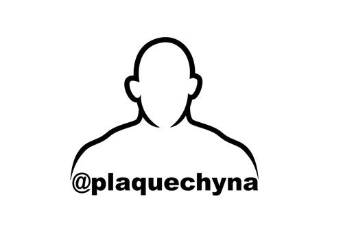 Design by shreeganesh For logo for instagram account @plaquechyna
