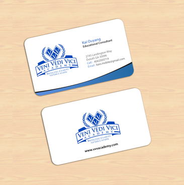 Bringing Clarity To Education Business Cards and Stationery  Draft # 9 by einsanimation