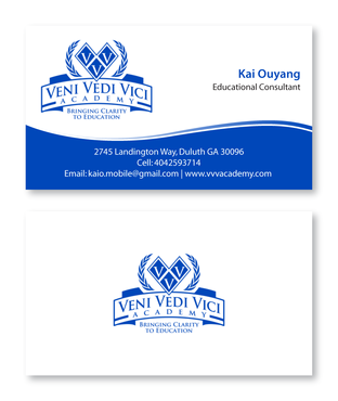 Bringing Clarity To Education Business Cards and Stationery  Draft # 13 by XtremeCreative2