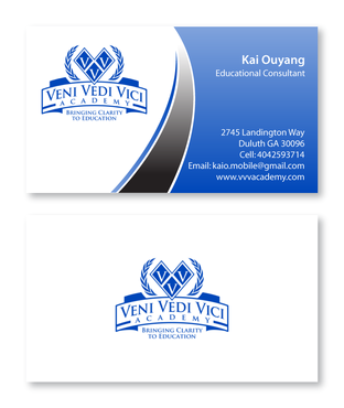 Bringing Clarity To Education Business Cards and Stationery  Draft # 14 by XtremeCreative2