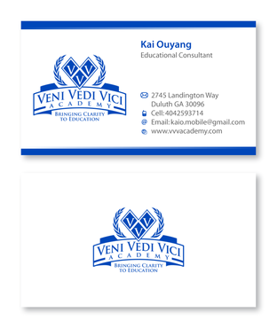 Bringing Clarity To Education Business Cards and Stationery  Draft # 15 by XtremeCreative2