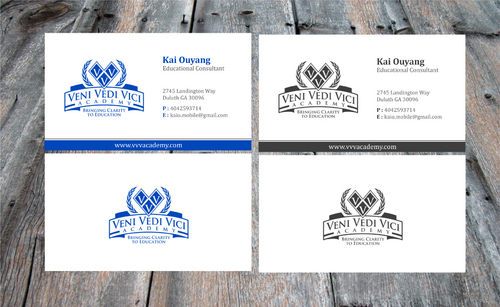 Bringing Clarity To Education Business Cards and Stationery  Draft # 17 by Achiver