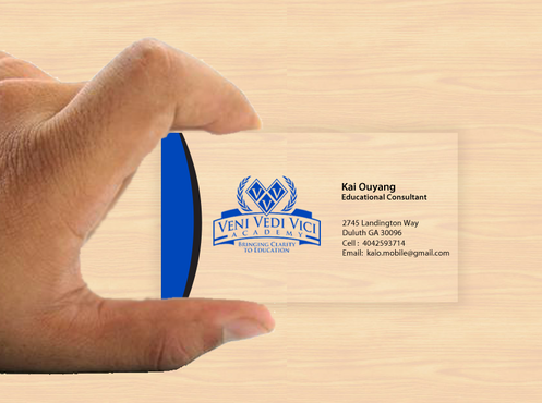 Bringing Clarity To Education Business Cards and Stationery  Draft # 41 by einsanimation