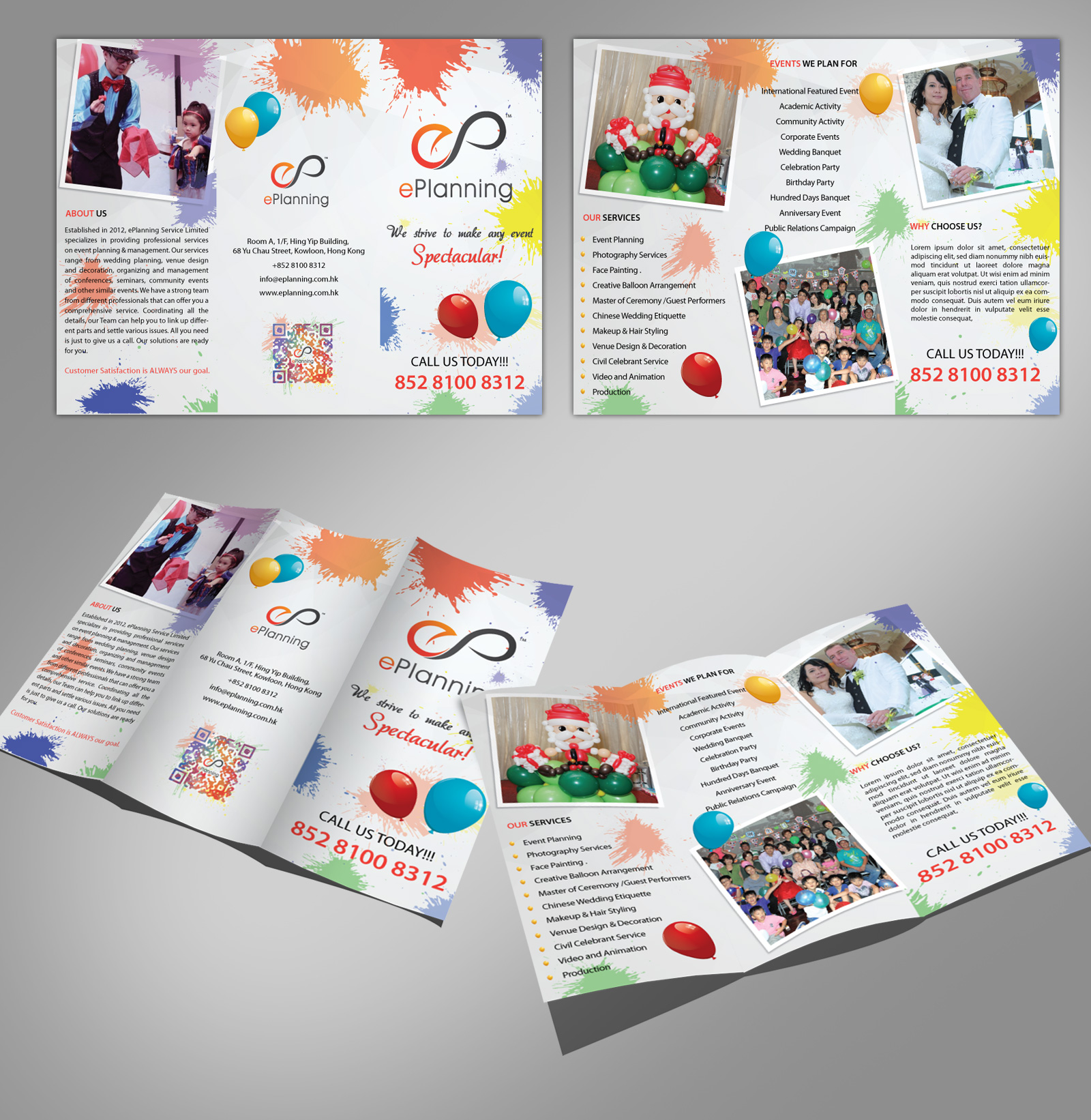 Event Marketing and Brochure Materials - Events