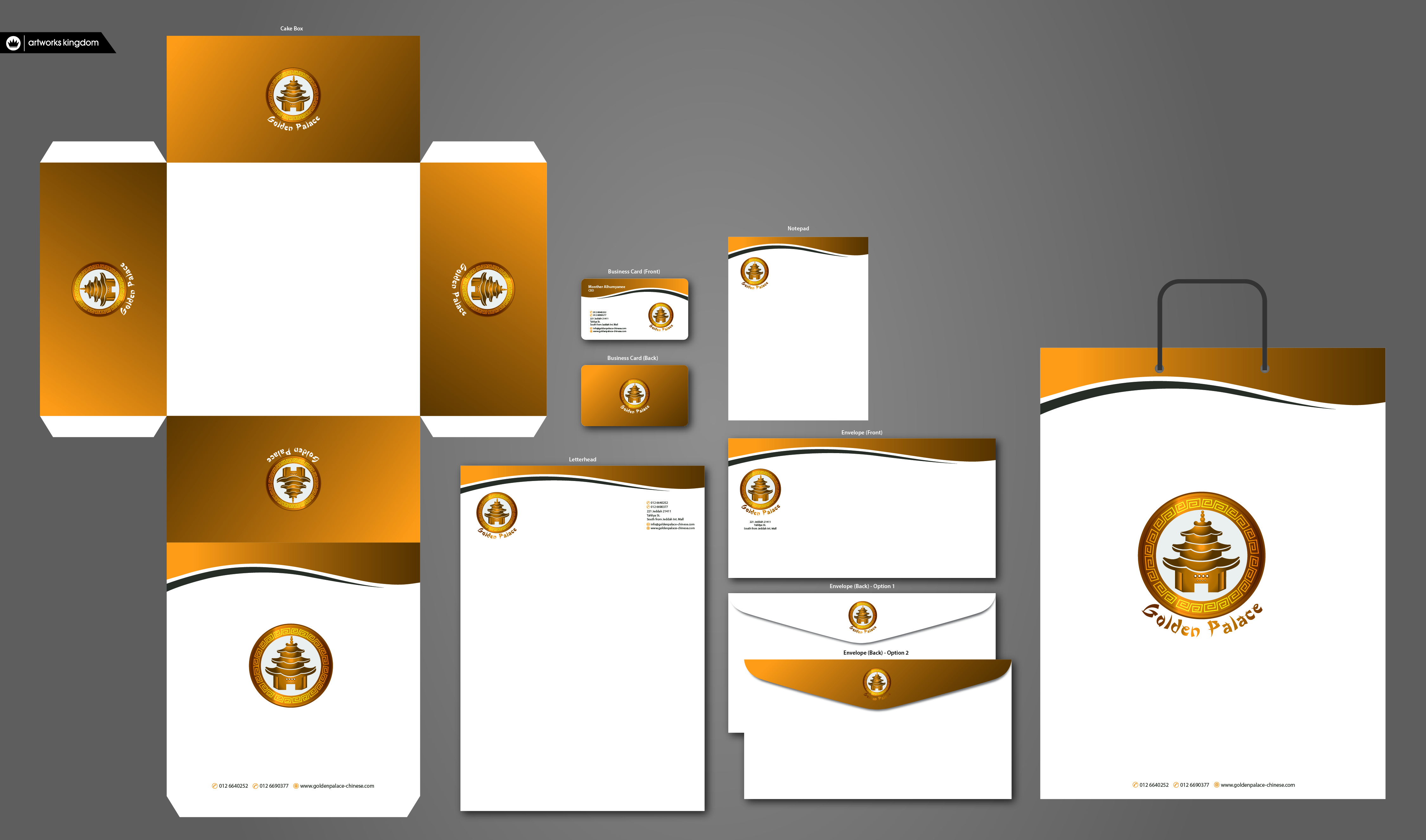 Golden Palace Restaurant Stationery - Food